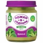 Lozhka v Ladoshke Broccoli Puree 100g