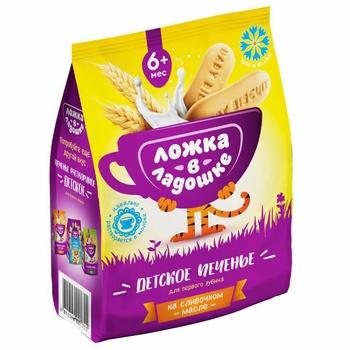 Растворимое печенье Ложка в Ладошке детское 6 месяцев 150г - купить, цены на Фуршет - фото 1