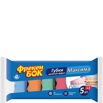 Губки кухонные Фрекен Бок Маскима 6шт