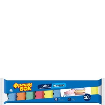 Kitchen sponges Freken bok 10pcs