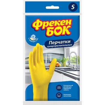 Перчатки Фрекен Бок универсальные маленький размер S - купить, цены на Novus - фото 1