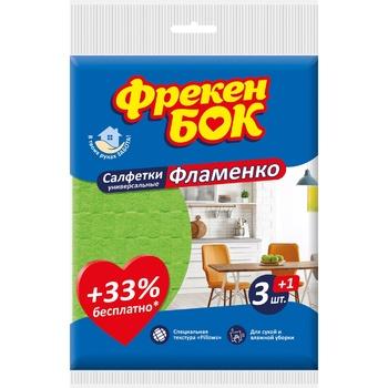 Серветки Фрекен Бок Фламенко універсальні 3шт - купити, ціни на МегаМаркет - фото 1