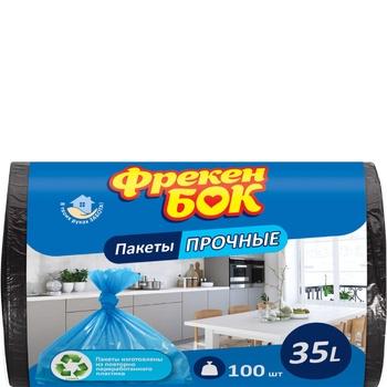 Пакеты д/мусора Фрекен Бок прочные 50*60/35л 100шт/уп