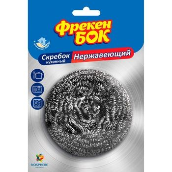 Скребок Фрекен Бок кухонный 1шт