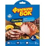 Пакеты для запекания Фрекен Бок 30x40см 4шт