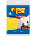 Freken Bok Napkin for cleaning moisture absorbing universal 16.5-16.5cm 3pcs