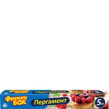 Пергамент для выпечки Фрекен Бок 5м - купить, цены на Ашан - фото 1