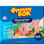 Перчатки Фрекен Бок полиэтиленовые одноразовые 100шт