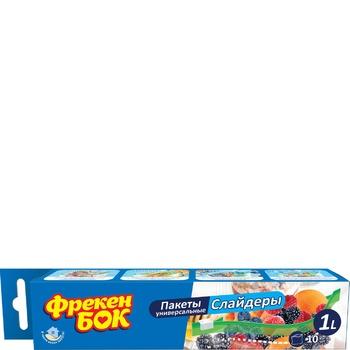 Пакеты для заморозки Фрекен БОК 22*18см 10шт - купить, цены на ЕКО Маркет - фото 1