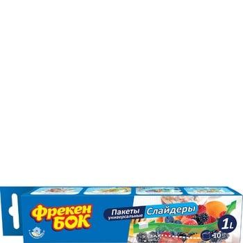 Пакеты для заморозки Фрекен БОК 22*18см 10шт - купить, цены на Ашан - фото 1