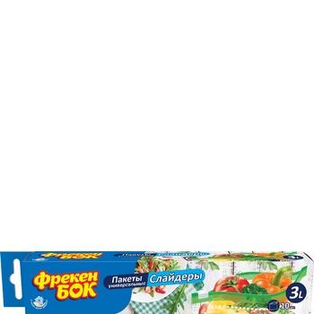 Пакеты Фрекен Бок для заморозки и хранения 27X28см 10шт
