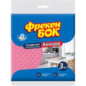 Серветка для прибирання Фрекен Бок Акорд целюлоза 3шт / уп - купити, ціни на Ашан - фото 1