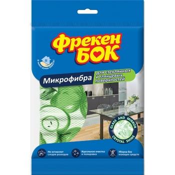 Салфетка Фрекен Бок из микрофибры для стеклянных и глянцевых поверхностей