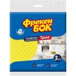 Freken Bok Napkins moisture absorbing trio 3pcs