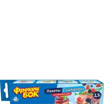 Пакети Фрекен Бок для заморозки та зберігання 1,5л 10шт