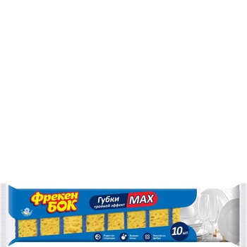 Freken Bok Max Kitchen Sponges 10pcs