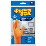 Freken Bok Universal Household Gloves M