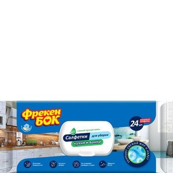 Freken Bok Household Wipes for Kitchen and Bathroom 24pcs - buy, prices for Metro - photo 1