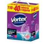 Таблетки для посудомоечных машин Vortex Аll in 1 150шт/уп