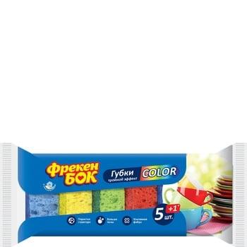 Freken Bok Color Kitchen Sponges 6pcs