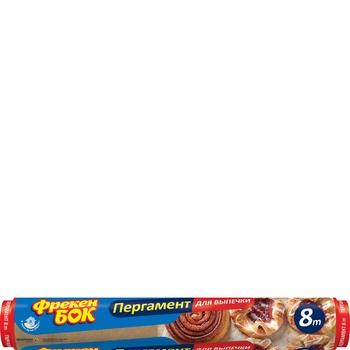 Пергамент Фрекен Бок для выпекания коричневый 8мХ29см - купить, цены на Метро - фото 1