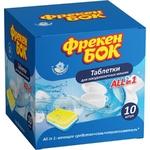 Таблетки Фрекен Бок для посудомоечной машины 10шт