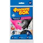 Перчатки Фрекен Бок нитриловые размер M 8шт