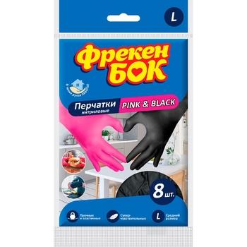 Рукавиці Фрекен Бок нітрилові розмір L 8шт - купити, ціни на Ашан - фото 1