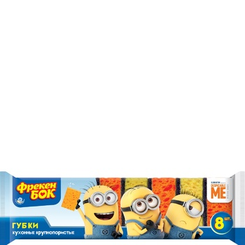 Freken Bok Minions Kitchen sponges 8pcs - buy, prices for CityMarket - photo 1