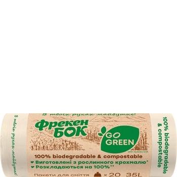 Freken Bok Go Green Garbage bags 35l 20pcs