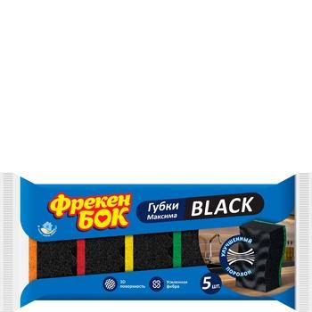 Губка кухонна Фрекен Бок Максима Black з хвилястою поверхнею 5шт - купити, ціни на Восторг - фото 1