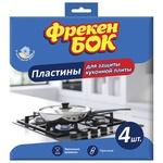 Пластини Фрекен Бок для захисту кухонної плити 280х280мм 4шт