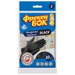 Перчатки Фрекен Бок Black латексные S 10шт