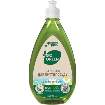 Экологический Бальзам Фрекен Бок для мытья посуды с маслом ромашки 500мл