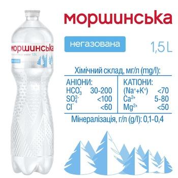 Still natural mineral water Morshynska plastic bottle 1.5l - buy, prices for Metro - photo 3
