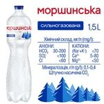 Мінеральна вода Моршинська сильногазована 1,5л - купити, ціни на Метро - фото 2