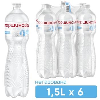 Вода минеральная Моршинская негазированная 1,5л