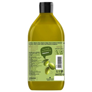 Nature Box Balm for Long Hair Strengthening and Anti-breakage with Extra Virgin Olive Oil 385ml - buy, prices for Auchan - photo 7