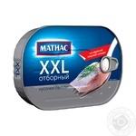 Сельдь филе Матиас XXL отборочные кусочки 200г - купить, цены на Метро - фото 1