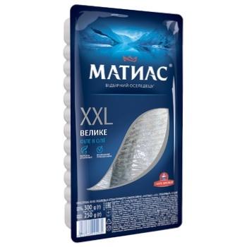 Santa Bremor Matias Selected XXL Herring Fillet - buy, prices for Furshet - image 1