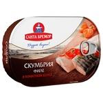Santa Bremor Canned in Tomato Sauce Mackerel Fillet 190g