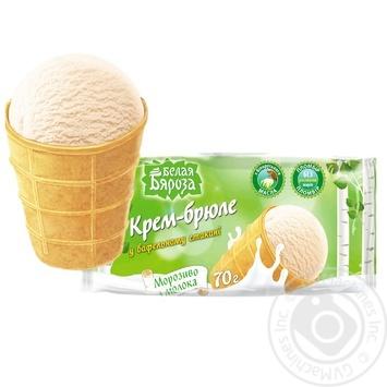 Мороженое Белая Бяроза пломбир крем-брюле в вафельном стакане 70г - купить, цены на МегаМаркет - фото 1