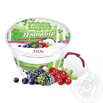 Мороженое Белая Бяроза пломбир с подваркой Лесные ягоды 110г - купить, цены на Фуршет - фото 1