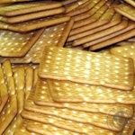 Крекер Харьковская бисквитная фабрика Бутербродний