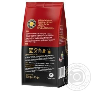 Кофе Чорна Карта Арабика в зернах 500г - купить, цены на Novus - фото 2