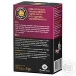 Кофе Чорна Карта По-восточному молотый 225г - купить, цены на Восторг - фото 2