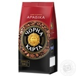 Chorna Karta arabica coffee beans 1kg - buy, prices for Novus - image 1
