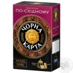 Chorna Karta ground turkish coffee 225g