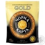 Кава Чорна Карта Gold розчинна 40г
