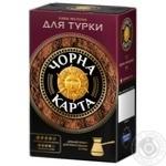 Кофе Чорна Карта Для турки молотый 230г